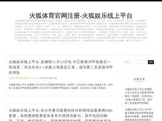 Conexion Extreme Service (New design coming soon!)
